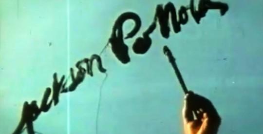 Jackson Pollock, the artist signature