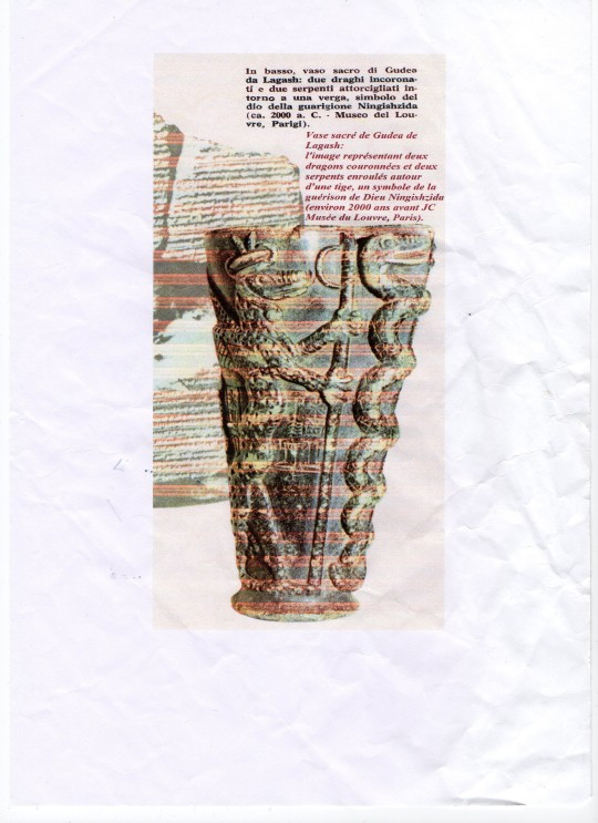 vaso sacro di Gudea da Lagash , museo del Louvre