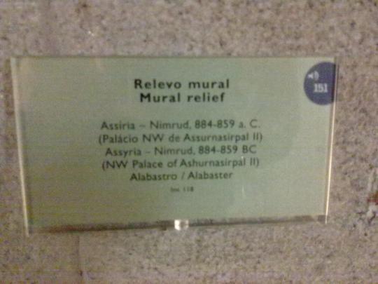 didascalia di quanto sopra. bassorilievo assiro dal palazzo di Assurnasirpàl II